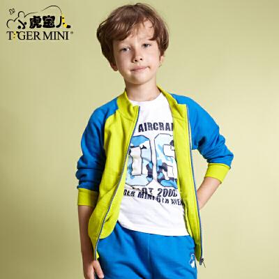 男童套装秋装2017新款 儿童运动两件套中大童韩版童装7-8-9-10岁加绒加厚 时尚撞色 宽松舒适 青春活力