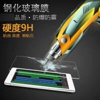 9.7寸iPad4钢化膜A1458 A1459 A1460苹果平板电脑屏幕保护贴膜