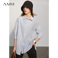 【2件3折156元,再叠90/70/30元礼券】Amii极简设计感小众中长款衬衫女2021春装新款不规则条纹百搭上衣
