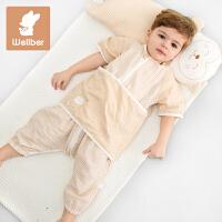 威尔贝鲁(WELLBER)婴儿睡袋夏宝宝儿童纯棉纱布分腿睡袋护肚防踢被子春秋