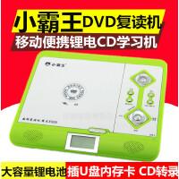 Subor/小霸王E500移动CD机 DVD机学习机充电插卡U盘TF卡MP3学英语光盘复读机
