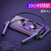 华为p30por蓝牙耳机通用跑步运动无线耳塞式重低音7plus/8P超长待机头戴适用苹果小米 标配