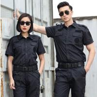 夏装保安服短袖保安训练服短袖 保安服工作服套装夏季保安作训服