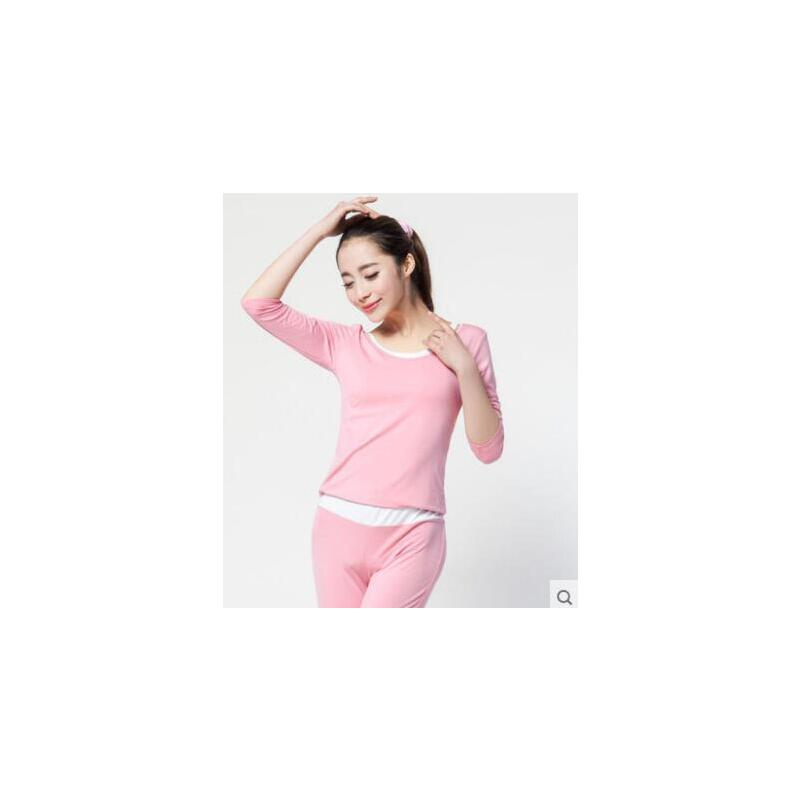 精致拼接气质优雅显瘦七分袖上衣百搭瑜伽服长袖修身 品质保证,支持货到付款 ,售后无忧