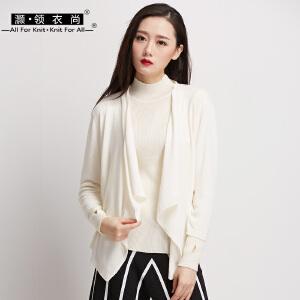 韩版宽松长袖空调衫女开衫夏米白翻领前长后短外搭披肩薄外套春秋