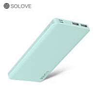 素乐 10000毫安充电宝苹果爱便携手机通用专用轻薄移动电源