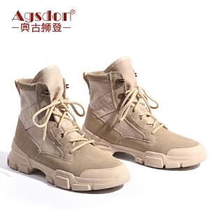【景甜同款】奥古狮登chic马丁靴女英伦风百搭韩版系带新款厚底学生短靴子