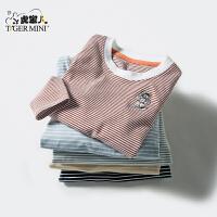 小虎宝儿童装男童长袖T恤儿童纯棉条纹小熊打底衫潮2017秋款新品