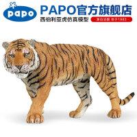 西伯利亚猛虎老虎仿真野生动物模型玩具兴趣收藏模玩