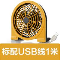 usb电风扇静音 迷你小风扇 7寸台式学生宿舍床上桌面小 办公室用 7寸