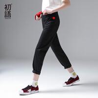 初语夏季新品黑白简约撞色刺绣休闲裤显瘦长裤女裤潮