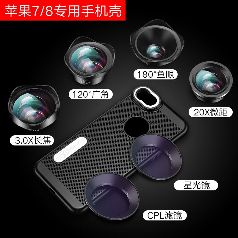 【专业6件套装】 广角手机镜头通用单反手机摄像头外置高清摄影望远长焦微距拍照苹果iphone三合一套