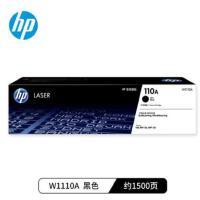 HP惠普打印旗舰店官方原装W1110A黑色硒鼓适用108a/w 138p/pn/pnw 136a/w/nw 打印机 1