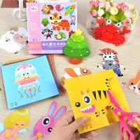 宝宝手工剪纸3-6岁幼儿园儿童diy制作趣味彩纸立体创意折纸书玩具
