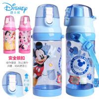 迪士尼500ml防漏夏季户外运动水壶小学生便携水杯男女随手杯