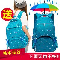 书包女学生韩版校园初中生户外旅游高中学生背包小清新防水双肩包