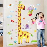 儿童房装饰自粘墙纸贴画宝宝卧室幼儿园可移除卡通量身高贴纸墙贴玩具