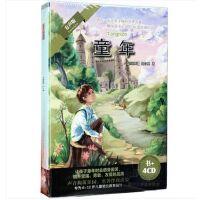 原装正版 有声读物 童年4CD+书 有声版 幼儿儿童宝宝故事启蒙教材碟片