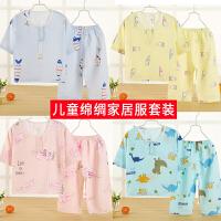 儿童绵绸套装夏季宝宝空调服套装男童家居服睡衣空调服