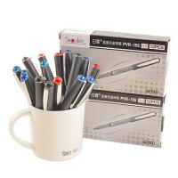 白雪PVR-155直液式走珠笔 0.5mm**头中性笔签字笔 12支盒装批发
