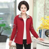 中老年女装春秋外套妈妈装洋气短款风衣40-50中年女上衣夹克 XL 建议85-100斤