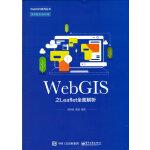 WebGIS之Leaflet全面解析