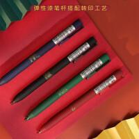 晨光水笔 AGP86007按动中性笔 全针管0.38黑 蓝