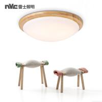 雷士照明实木圆形led吸顶灯北欧卧室灯具 日式原木阳台灯餐厅灯