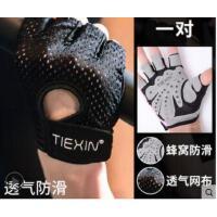 短指手套镂空健身手套护腕防滑女男运动半指器械单杠训练锻炼瑜伽哑铃