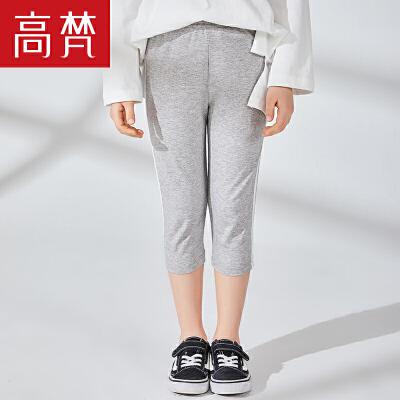 高梵2018新品女童中腰七分裤条纹拼接运动裤夏季时尚学生裤