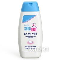 德国施巴婴儿润肤乳霜儿童宝宝面霜100ml婴儿保湿身体乳润肤乳液