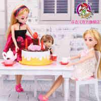 乐吉儿芭比娃娃公主套装大礼盒 过家家生日派对儿童女孩玩具礼物