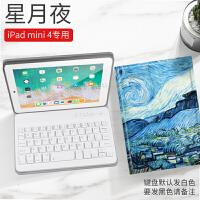 2018新款ipad mini4保�o套�{牙�I�P��2019款mini5�I�P皮套迷你超薄ip 【ipad mini4�S谩胯�