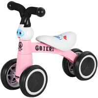 儿童滑步车婴儿滑行学步车小孩溜溜扭扭车