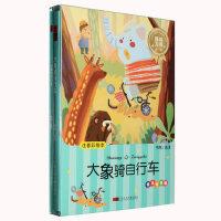 正版幼儿童宝宝早教故事书:大象骑自行车 有声读物小故事CD碟+书
