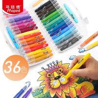 马培德丝滑炫彩棒旋转蜡笔12色24色36色48色油画可水洗水溶性儿童彩绘彩棒套装安全无毒幼儿园小孩彩色画画笔