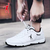 乔丹格兰正品男鞋男士黑色跑步运动鞋皮面韩版板鞋防水休闲保暖旅游鞋复古小白鞋篮球鞋