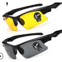 非偏光太阳镜运动驾驶镜 司机开车专用夜视镜男 防风沙挡雪骑行镜 支持礼品卡
