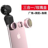 手机相机镜头拍照神器广角微距鱼眼长焦通用外置高清摄影专业摄像头视频拍摄苹果x单反6sp后置三合一