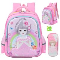 女童公主书包可爱双肩包小学生女生背包一年级幼儿园