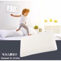 天然乳胶儿童枕头小孩婴幼儿枕头婴儿定型枕芯