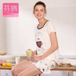 芬腾睡衣短袖短裤套装女夏季2017年新款简约休闲套头针织棉家居服