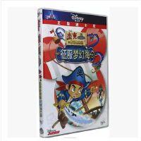 原装正版 杰克与梦幻岛海盗:征服梦幻海 盒装 DVD D9 少儿卡通动画视频 中英双语