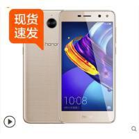 【支持礼品卡】honor/荣耀 畅玩6 全网通青春拍照手机官方授权