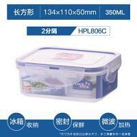 乐扣乐扣保鲜盒塑料微波炉饭盒密封盒便携便当盒水果盒 2分隔长方形【350ml】