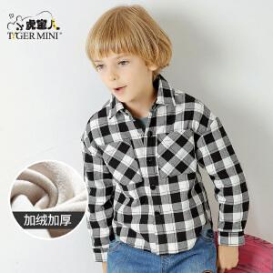 小虎宝儿童装男童衬衫长袖儿童格子上衣中大童2017秋冬季新款韩版