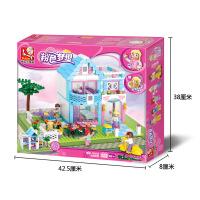小鲁班拼装积木类玩具女孩儿童益智玩具花园别墅6-7岁以上