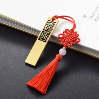 复古典中国风u盘32g金属创意礼品公司活动商务礼物定制刻字印logo