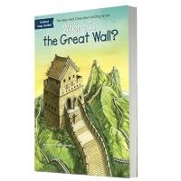 华研原版 长城在哪里 英文原版 Where Is the Great Wall? 英文儿童桥梁章节书 中小学生读物 全英文版进口英语书籍正版
