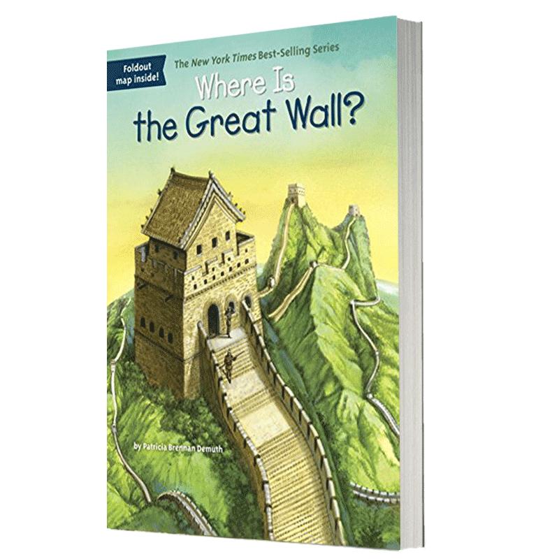 华研原版 长城在哪里 英文原版 Where Is the Great Wall? 英文儿童桥梁章节书 中小学生读物 全英文版进口英语书籍正版 书末附年代表及折页地图 纽约时报畅销书